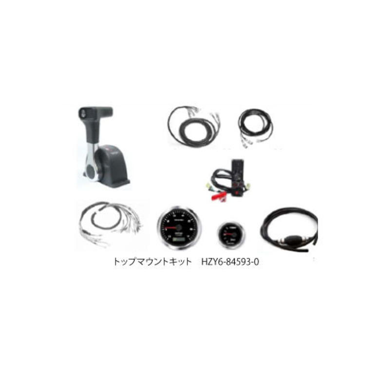 TOHATSU(トーハツ) トップマウントキット(BFT75/90/150) [HZY6-84593-0] アクセサリー&パーツ ボートアクセサリー エンジン関連