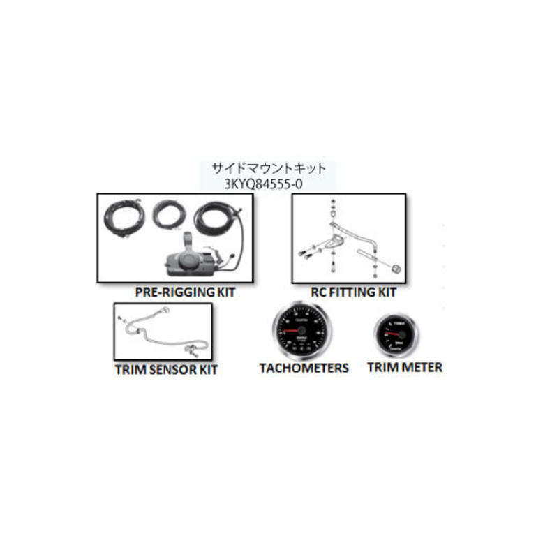 TOHATSU(トーハツ) サイドマウントキット(MFS40/50) [3KYQ84555-0] アクセサリー&パーツ ボートアクセサリー エンジン関連