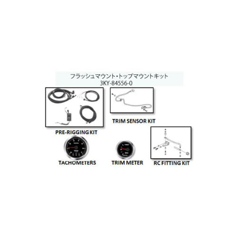 TOHATSU(トーハツ) フラッシュマウント・トップマウントキット(MFS40/50) [3KY-84556-0] アクセサリー&パーツ ボートアクセサリー エンジン関連