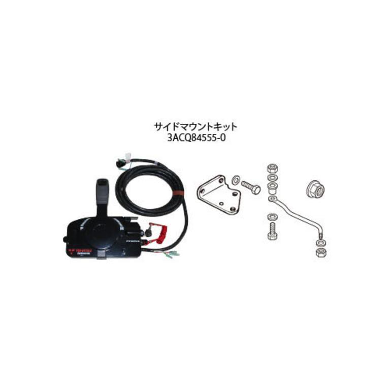 TOHATSU(トーハツ) サイドマウントキット(MFS25/30B) [3ACQ84555-0] アクセサリー&パーツ ボートアクセサリー エンジン関連