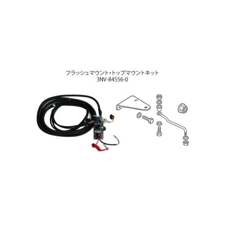 TOHATSU(トーハツ) フラッシュマウント・トップマウントキット(MFS25/30C) [3NV-84556-0] アクセサリー&パーツ ボートアクセサリー エンジン関連
