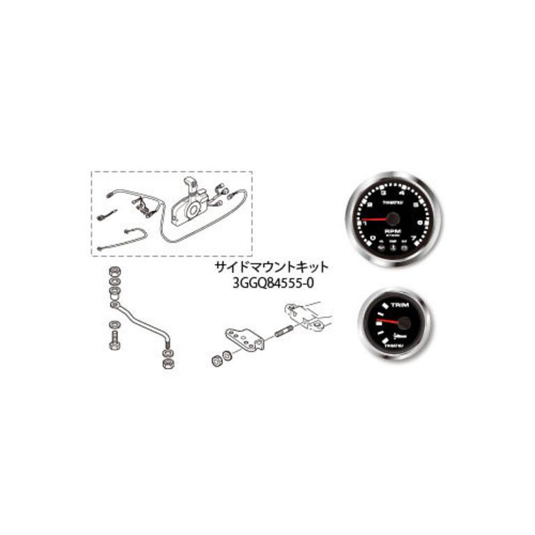 TOHATSU(トーハツ) サイドマウントキット(MD40/50) [3GGQ84555-0] アクセサリー&パーツ ボートアクセサリー エンジン関連
