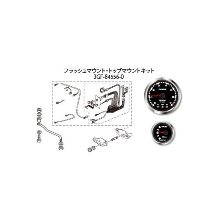 TOHATSU(トーハツ) フラッシュマウント・トップマウントキット(MD40/50) [3GF-84556-0] アクセサリー&パーツ ボートアクセサリー エンジン関連