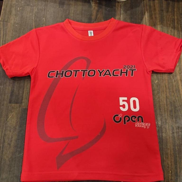 Chotto Yacht(ちょっとヨット) ちょっとヨット ゼッケン [zekken] ジュニア マリンスポーツウェア
