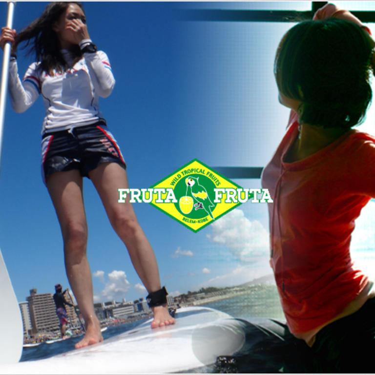 O'penbic Shonan Enoshima(オープンビック湘南江ノ島) SUP+ヨガ+アサイーのセット体験コース! クーポン