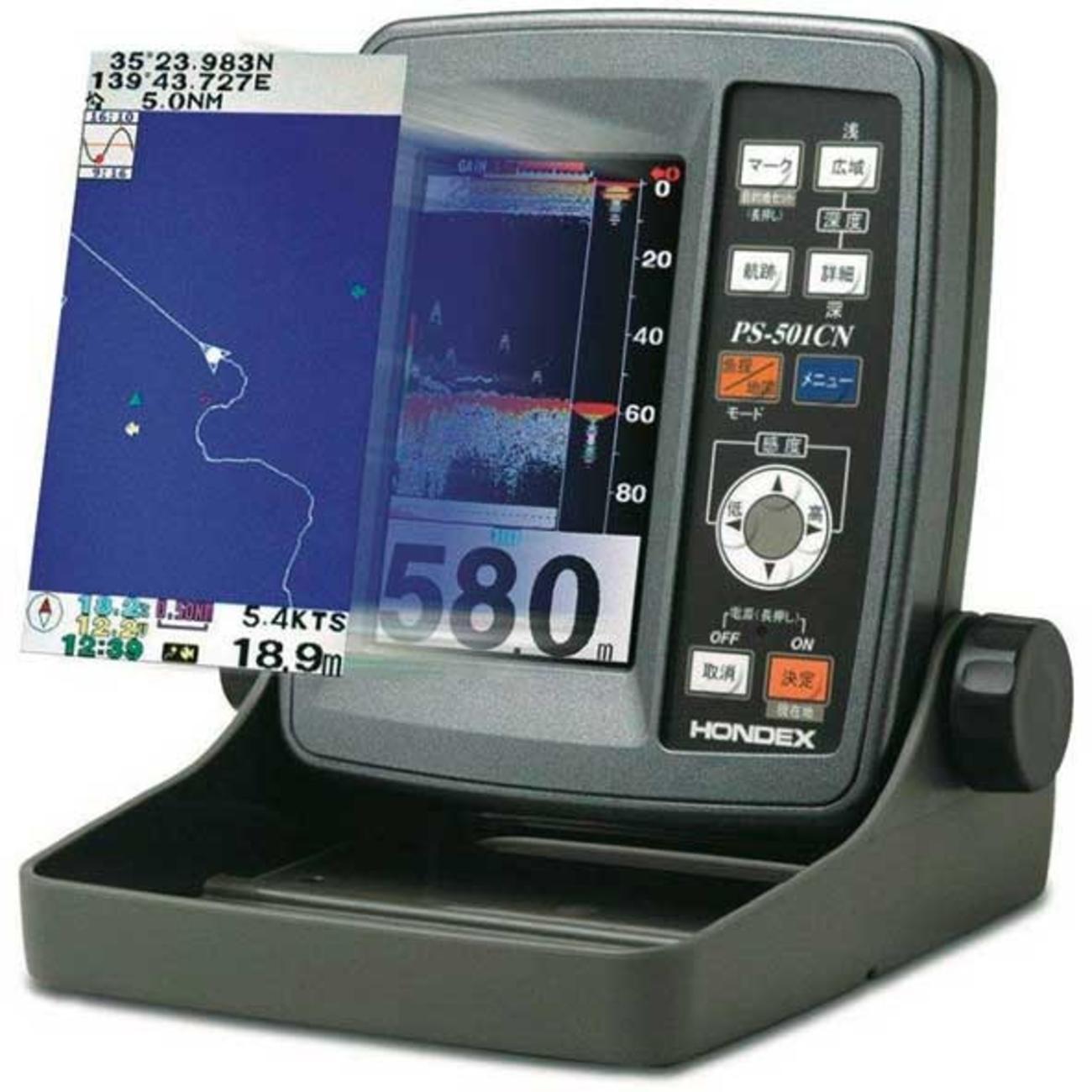 4.3型ワイドカラー液晶GPS内蔵ポータブル魚探