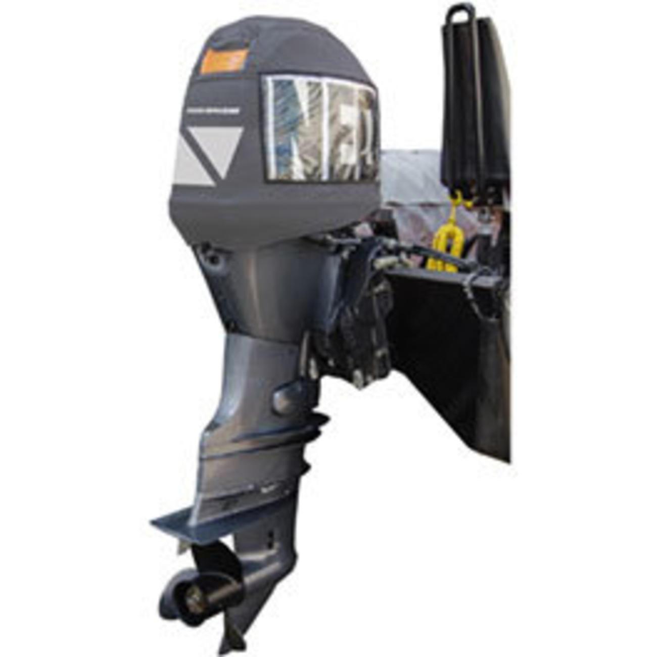 Rib Engine Cover 船外機カバー