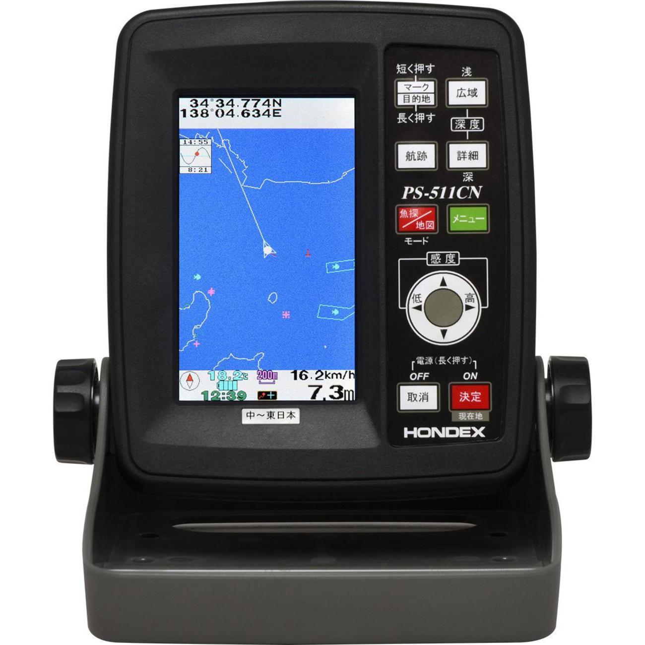 4.3型ワイドカラー液晶GPS内蔵ポータブル魚探(中~東日本)