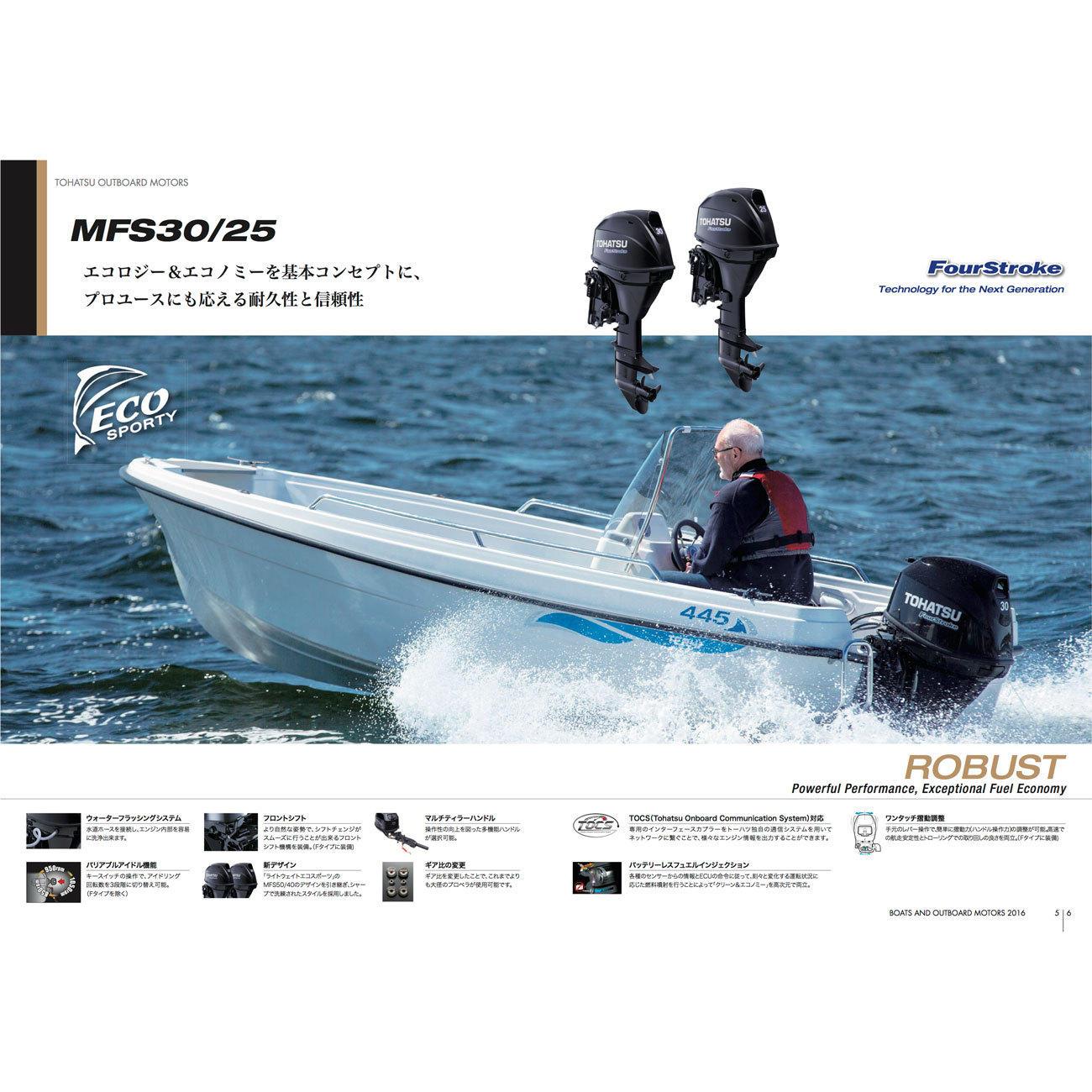 MFS30C-EFL 4ストローク30馬力船外機 トランサムL
