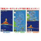 5型ワイドカラー液晶ポータブルGPS内蔵プロッター魚探