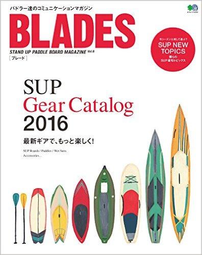 BLADES(ブレード) Vol.6